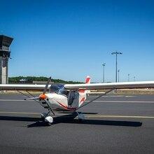Pilotage d'ULM Multiaxe à Brive-la-Gaillarde