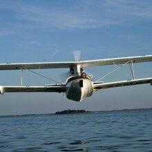 Week-end Vol en ULM Hydravion dans le Golfe du Morbihan