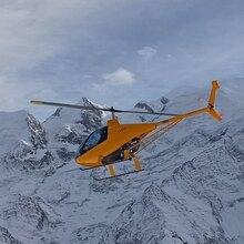 Baptême en Hélicoptère ULM - Chamonix et Mont Blanc