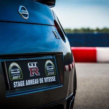Stage de Pilotage Nissan GTR, département Oise