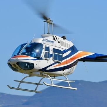 Initiation au Pilotage d'Hélicoptère à Gap