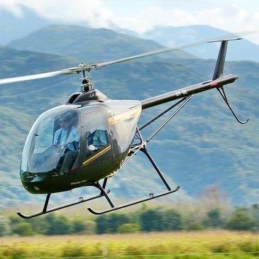 Stage initiation hélicoptère proche Aérodrome de Montélimar-Ancône