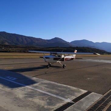 Initiation au Pilotage d'Avion au Castellet en région Provence-Alpes-Côte d'Azur et Corse