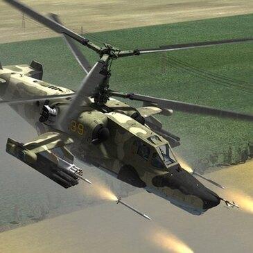 Simulateur d'Hélicoptère de Combat à Aix-en-Provence